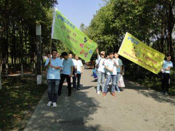 Δραστηριότητες στο Πάρκο Gucun, Φθινόπωρο 2 2017