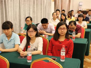 Ομαδική συνάντηση στο Wanxuan Garden Hotel 2, 2018