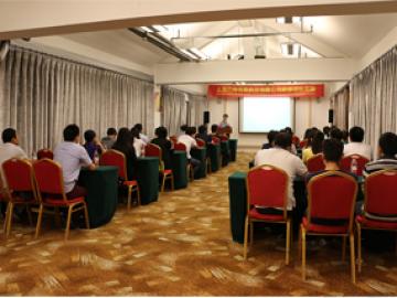 Ομαδική συνάντηση στο ξενοδοχείο Wanxuan Garden, 2018