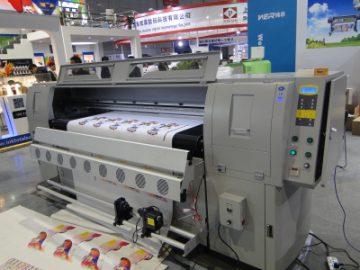 Δερμάτινη εκτύπωση μηχανή