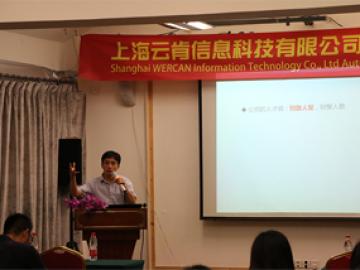 Κοινή συνεδρίαση στο Wanxuan Garden Hotel, 2018